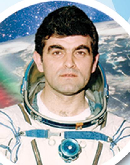 Alexander_Alexandrov